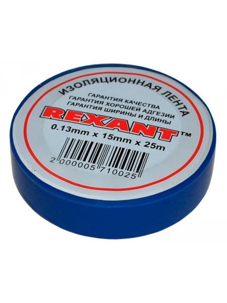 Изолента Rexant 0.13*15*20