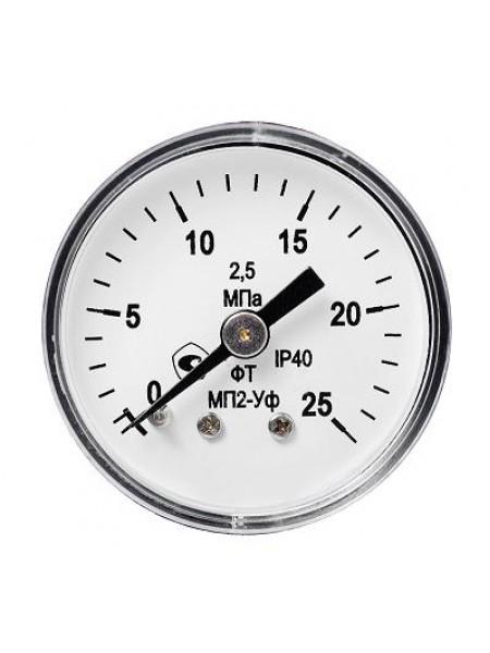 Манометр технический МП2-УФ ИСП.1 D.40