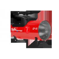 Газовые тепловые пушки Ballu–Biemmedue Arcotherm GP 85А C